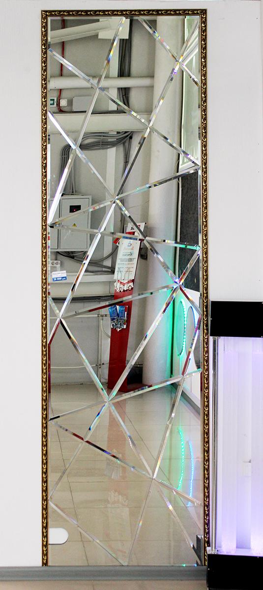 Мозаика из зеркал геометрической формы1