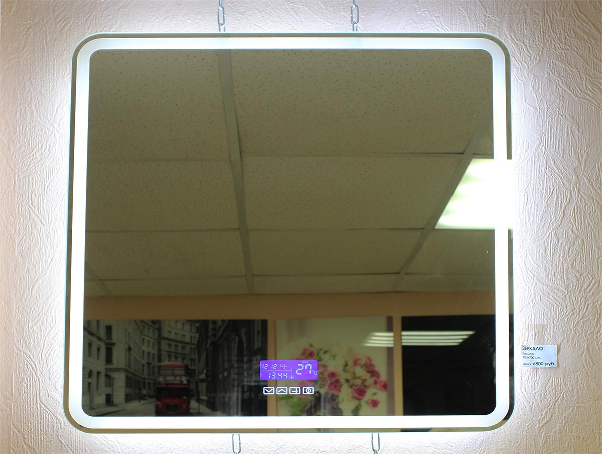 зеркало с подсветкой купить Пермь