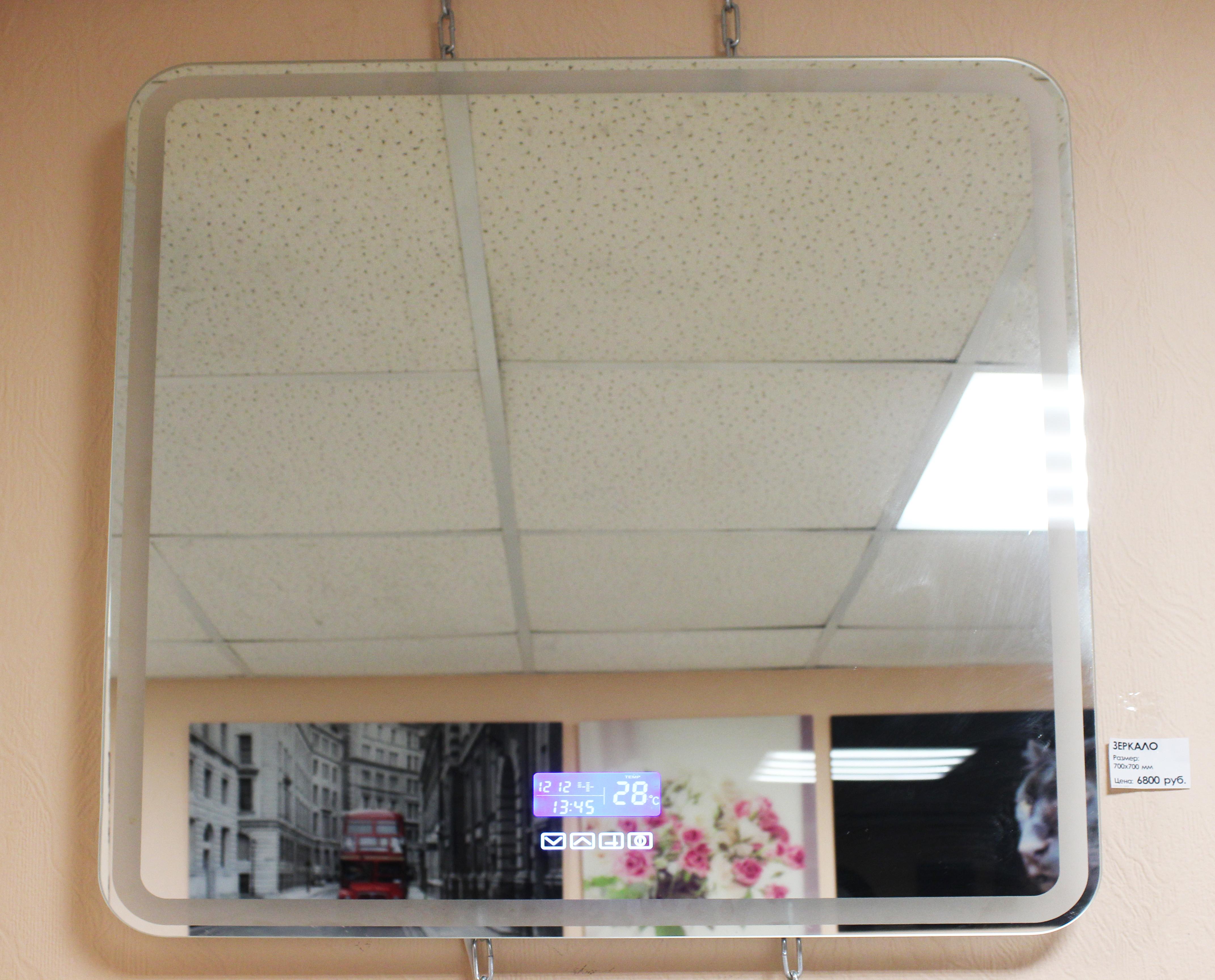 зеркало с подсветкой купить