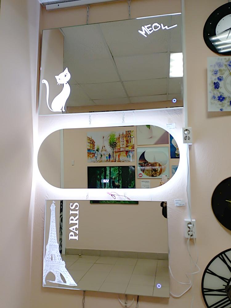 Зеркала с подсветкой на заказ Пермь